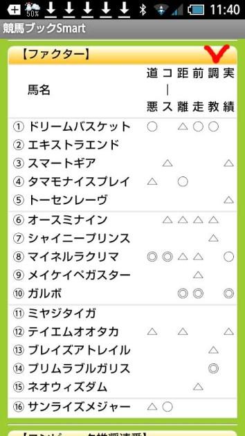 2014-01-04-11.40.11
