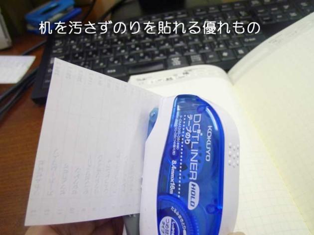 P1160557