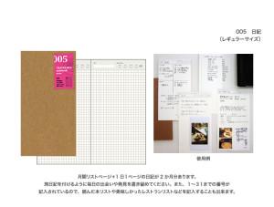 refill-index-standard-005_detail_01