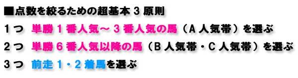 tensu1